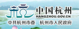 Hangzhou Municipal Government